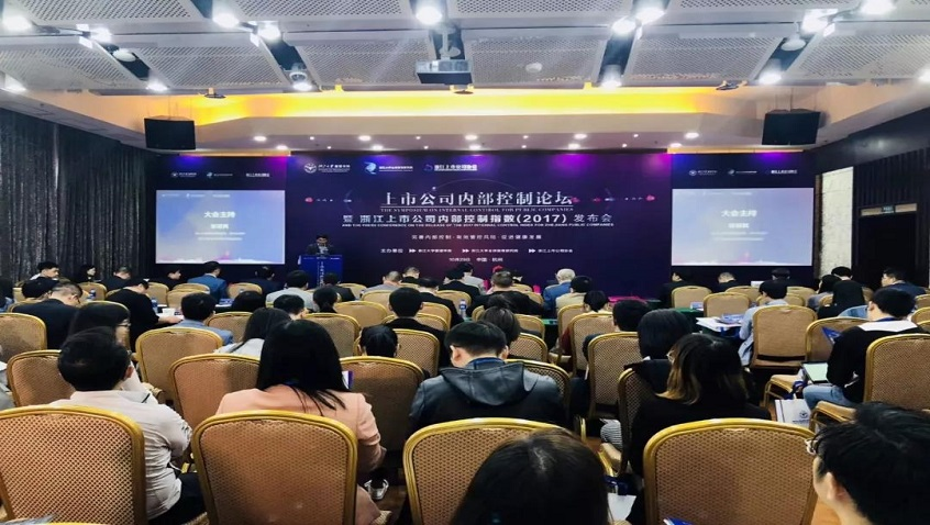 [Breaking News] Hailiang Stock is Selected in the Top 30 Internal Control for Zhejiang Public Companies